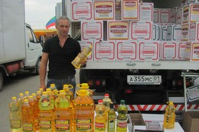 export of refined unrefined sunflower oil