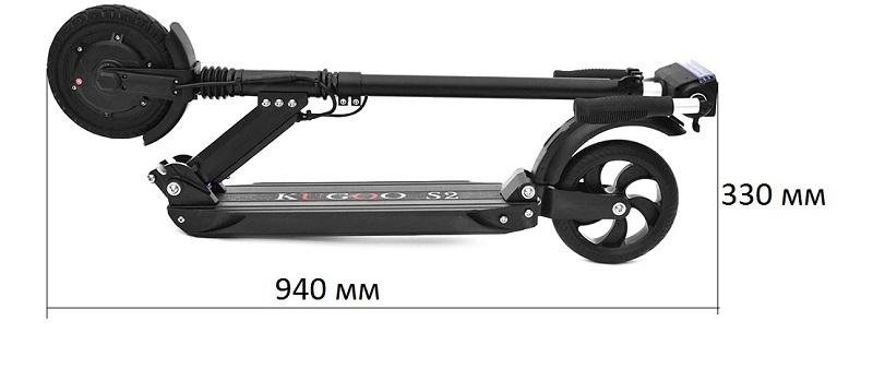 Размеры Kugoo S3 в сложенном виде