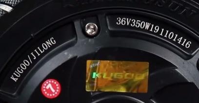 Гравировка KUGOO-JILONG на мотор-колесе