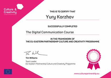 The Digital Communication Course