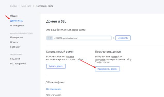 как создать сервер с бесплатным хостингом в майнкрафте