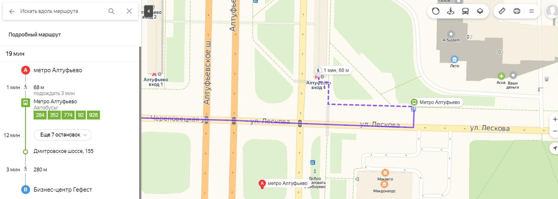 Официальный сайт сделай пол вывод сайт в топ гугла Балакиревский переулок