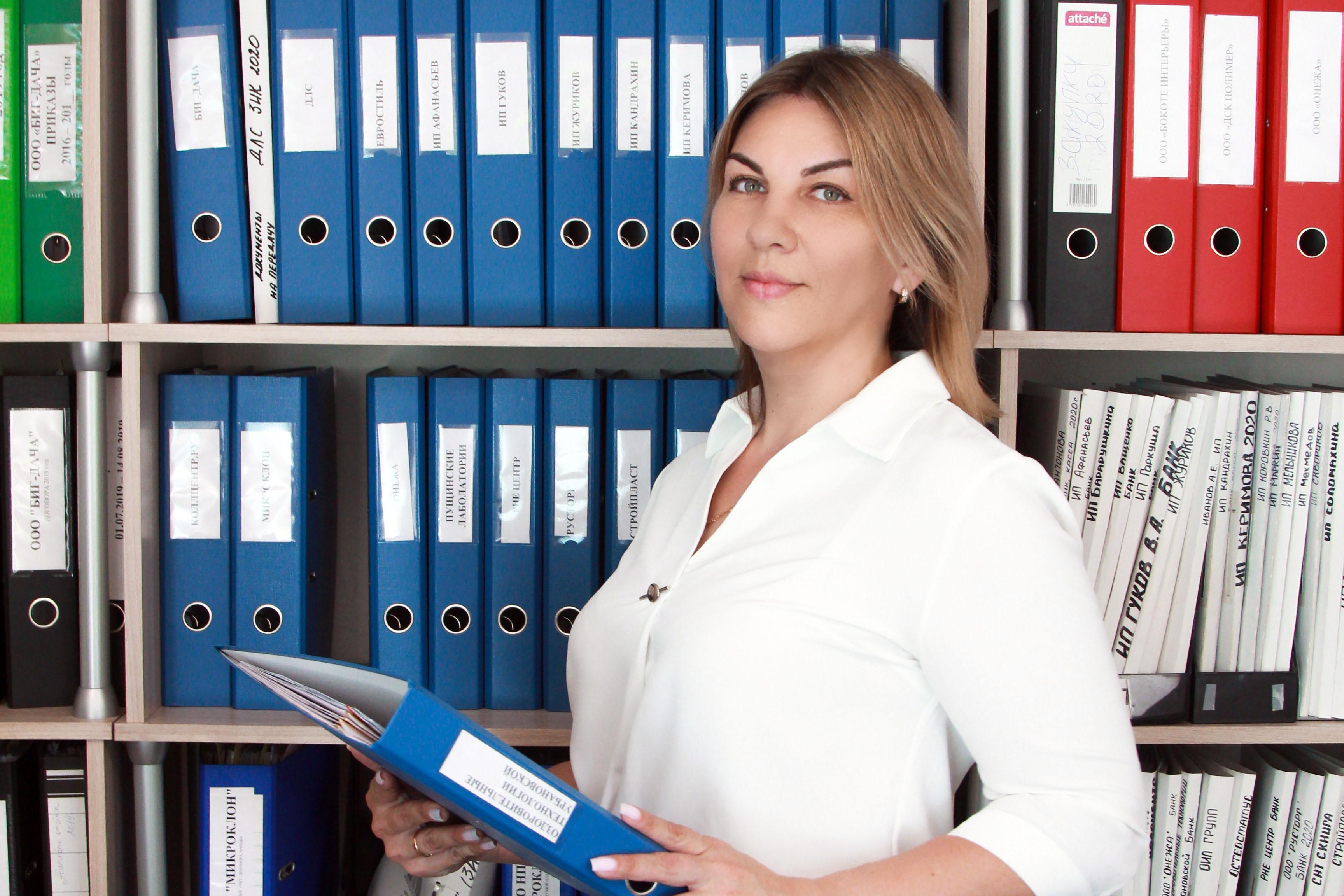 Бухгалтерское сопровождение ооо в перми открытки поздравления с днем бухгалтера