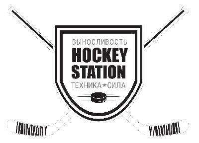 hockey station lpgo