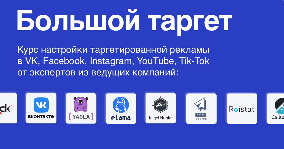 lp.yagla.ru